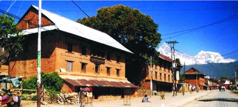 Village of Pokhara